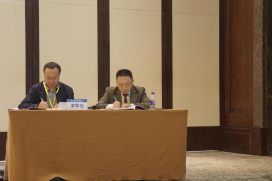 """分10:2020海口会议-人类非遗""""中医针灸""""的传承与保护论坛910.png"""