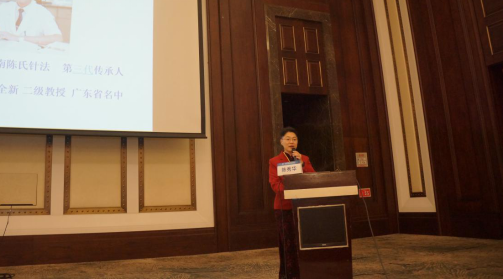 """分10:2020海口会议-人类非遗""""中医针灸""""的传承与保护论坛1107.png"""