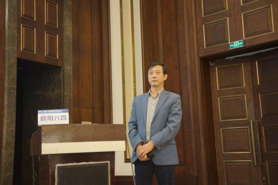 """分10:2020海口会议-人类非遗""""中医针灸""""的传承与保护论坛1196.png"""